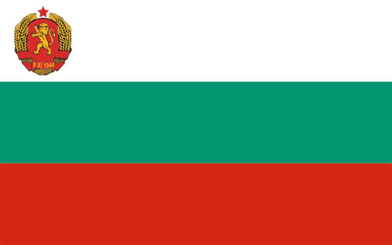 Erzurum Bulgaristan Vize