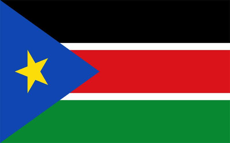 Erzurum Güney Sudan Vize