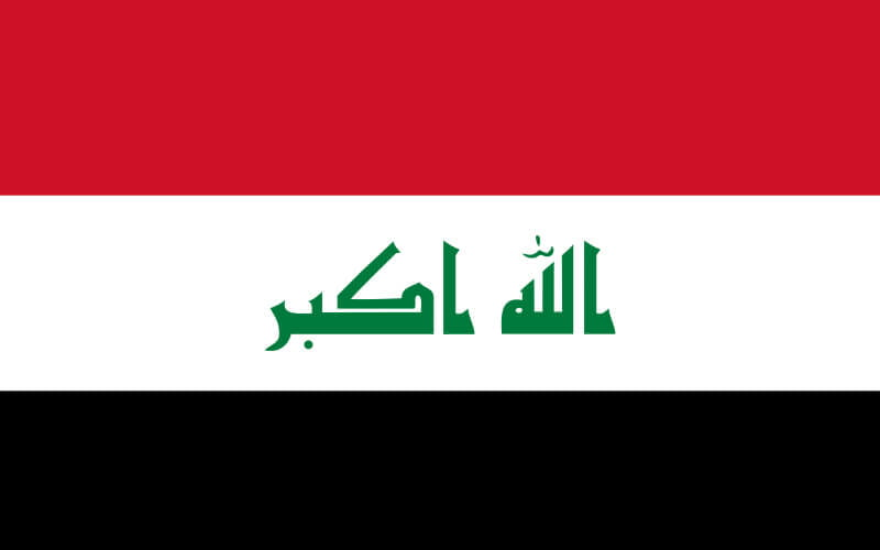 Erzurum Irak Vize