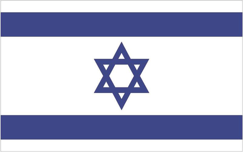 Erzurum İsrail Vize