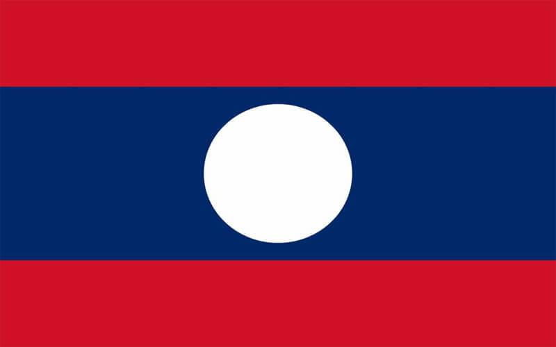 Erzurum Laos Vize