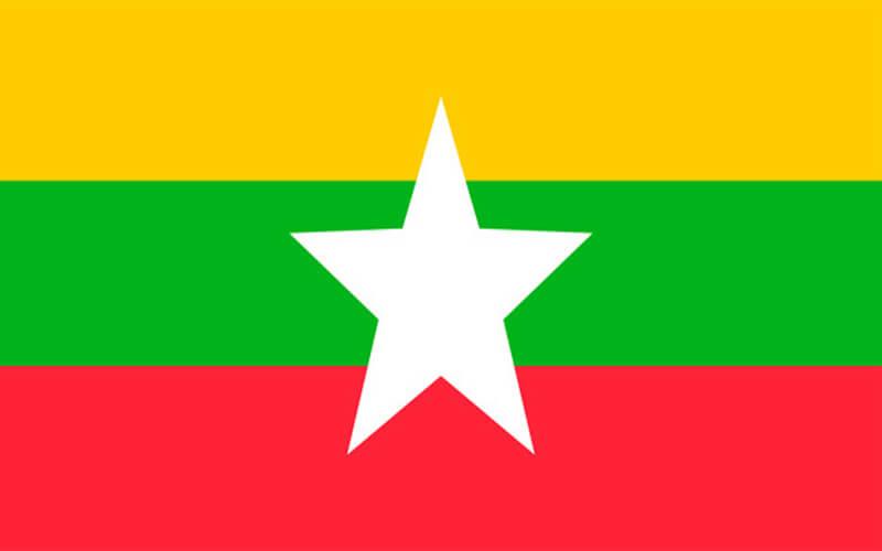 Erzurum Myanmar Vize