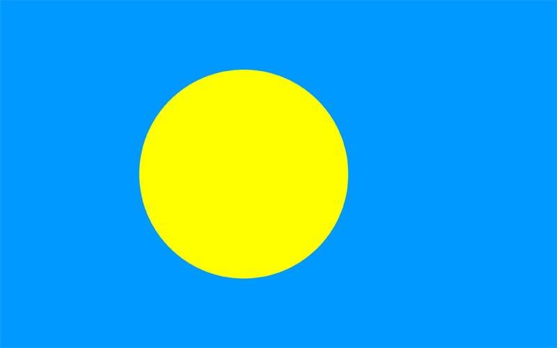 Erzurum Palau Cumhuriyeti Vize