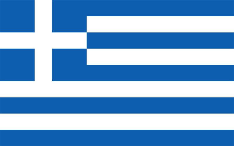 Erzurum Yunanistan Vize